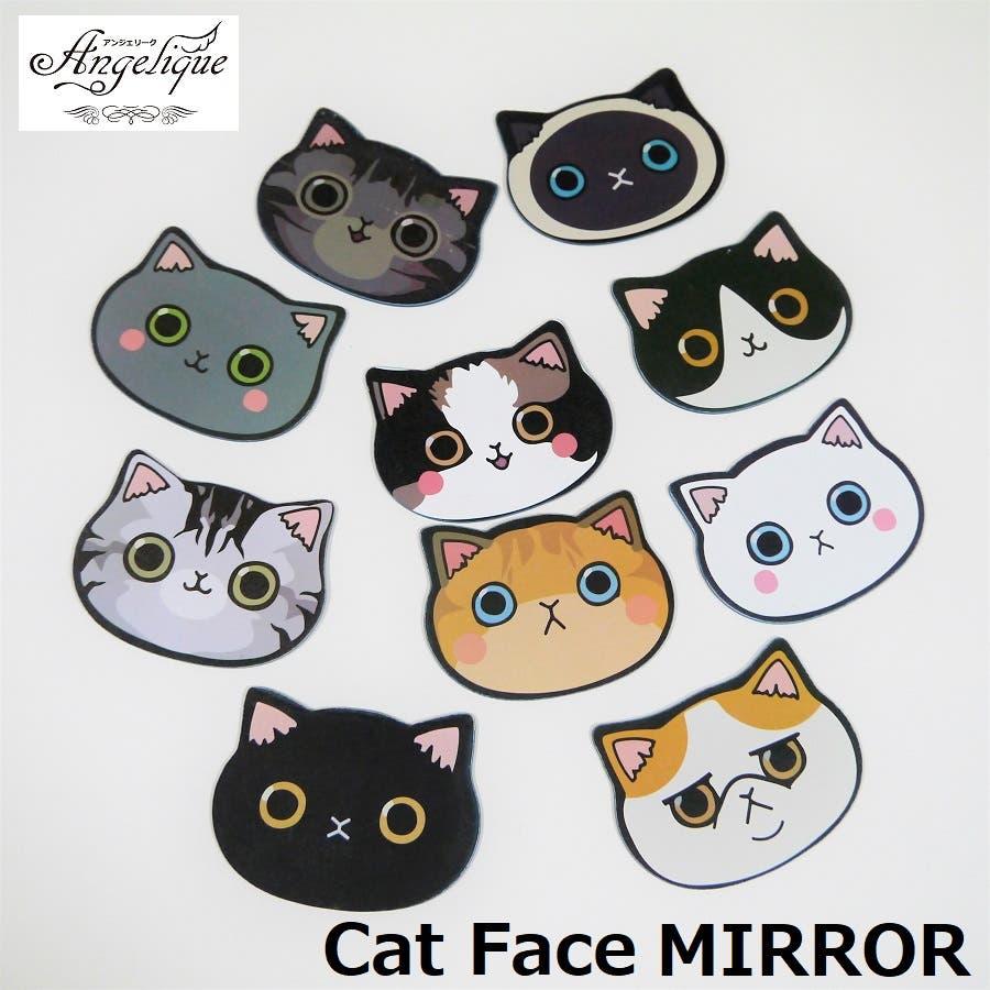2b0ed1494f81a □ メイク ミラー □ ねこ 鏡 かわいい ダイカット 手鏡 顔型 ネコ型 ...