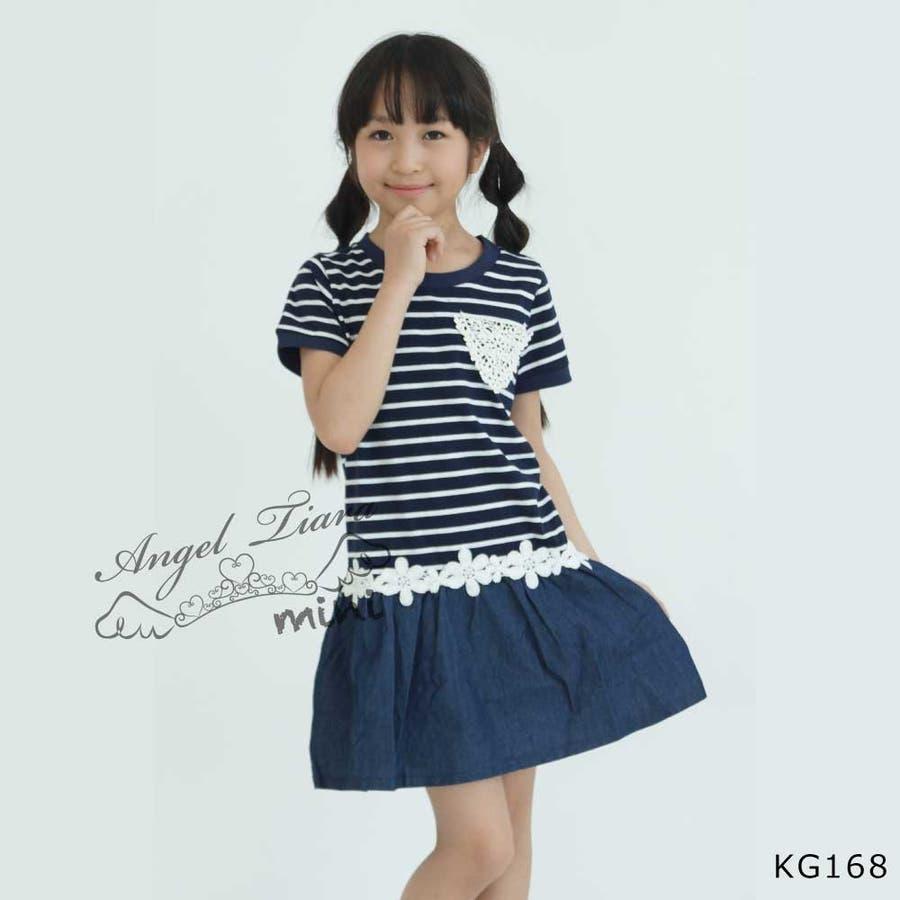 d5f1642784b3a KG168 キッズ 女の子 子供服 ワンピース ワンピ 刺繍 ボーダー 春 夏 ...