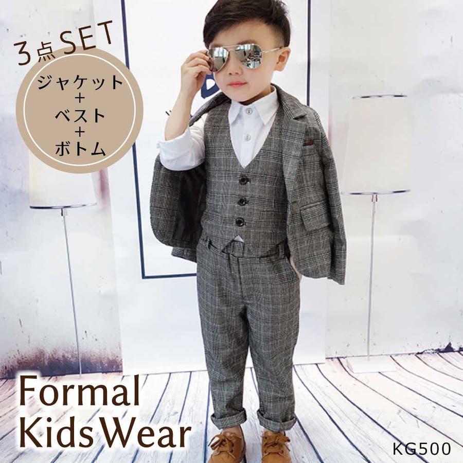 d968a5df96832 子供服 キッズ 男の子 ボーイズ スーツ フォーマル ジャケット ベスト ...