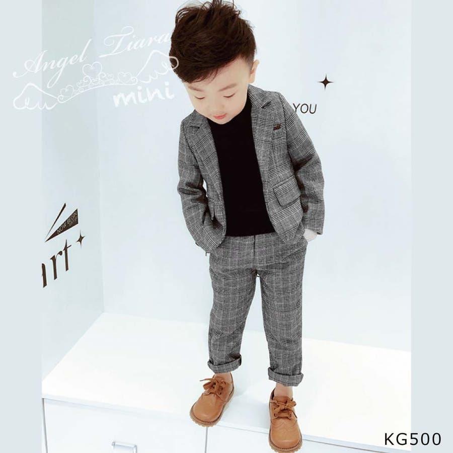 4899ae1488f9d 子供服 キッズ 男の子 ボーイズ スーツ フォーマル ジャケット ベスト ...