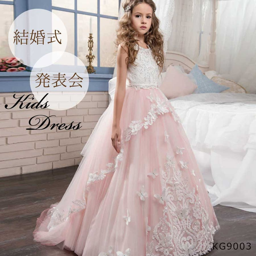 c67bb5667effc 子供服 キッズ 子供ドレス ジュニア ドレス パーティードレス ロング ...