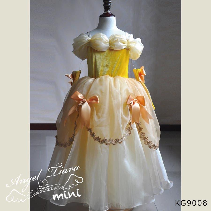 0734975c06076 KG9008 キッズ 女の子 ガールズ 子供服 ドレス ジュニア パーティー ...
