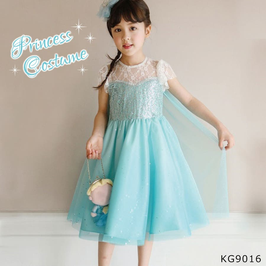 0b5a7f8ecd494 キッズ 女の子 ガールズ ジュニア ドレス コスチューム ワンピース ...
