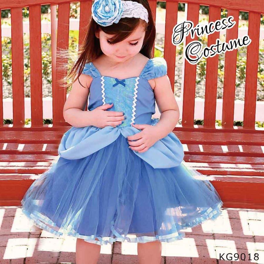 2803159468085 KG9018 キッズ 女の子 ガールズ 子供服 ワンピース ワンピ ドレス ...