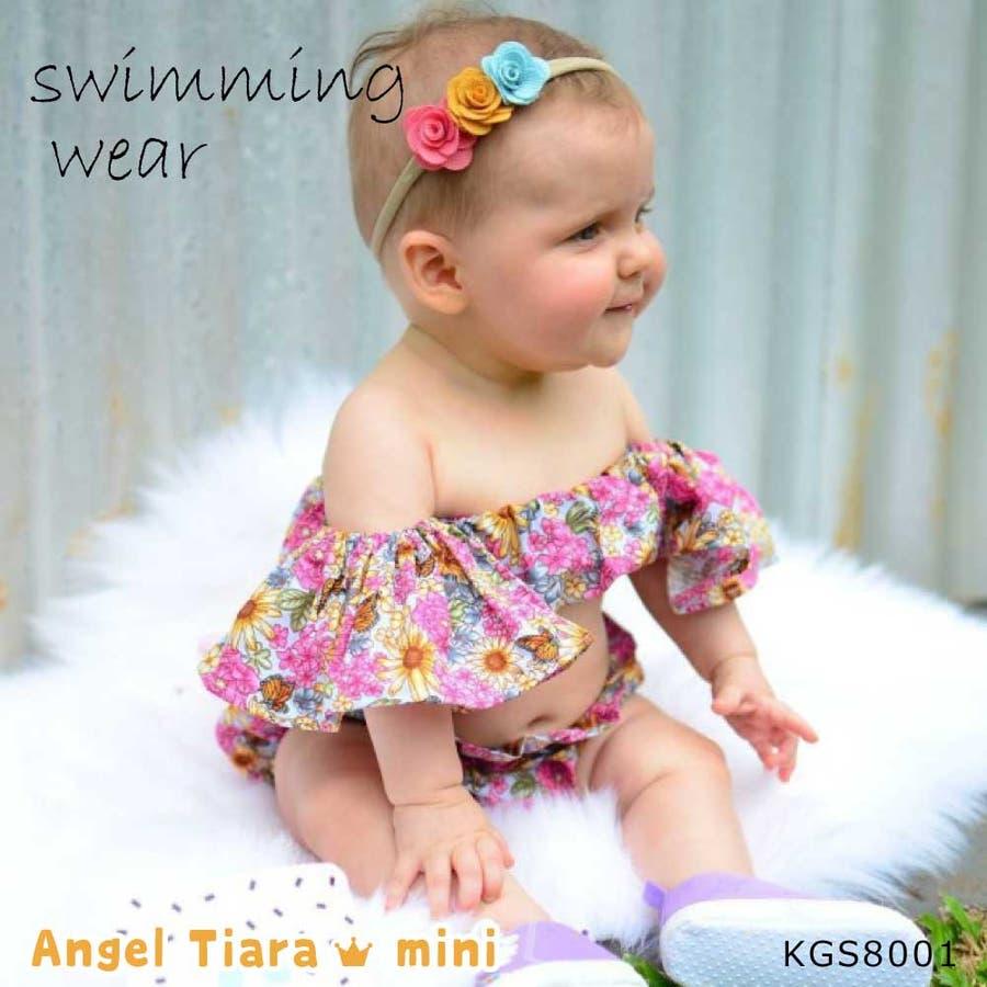 255757887f69c KGS8001 キッズ 女の子 ガールズ ベビー 幼児 赤ちゃん 水着 セパレート ...