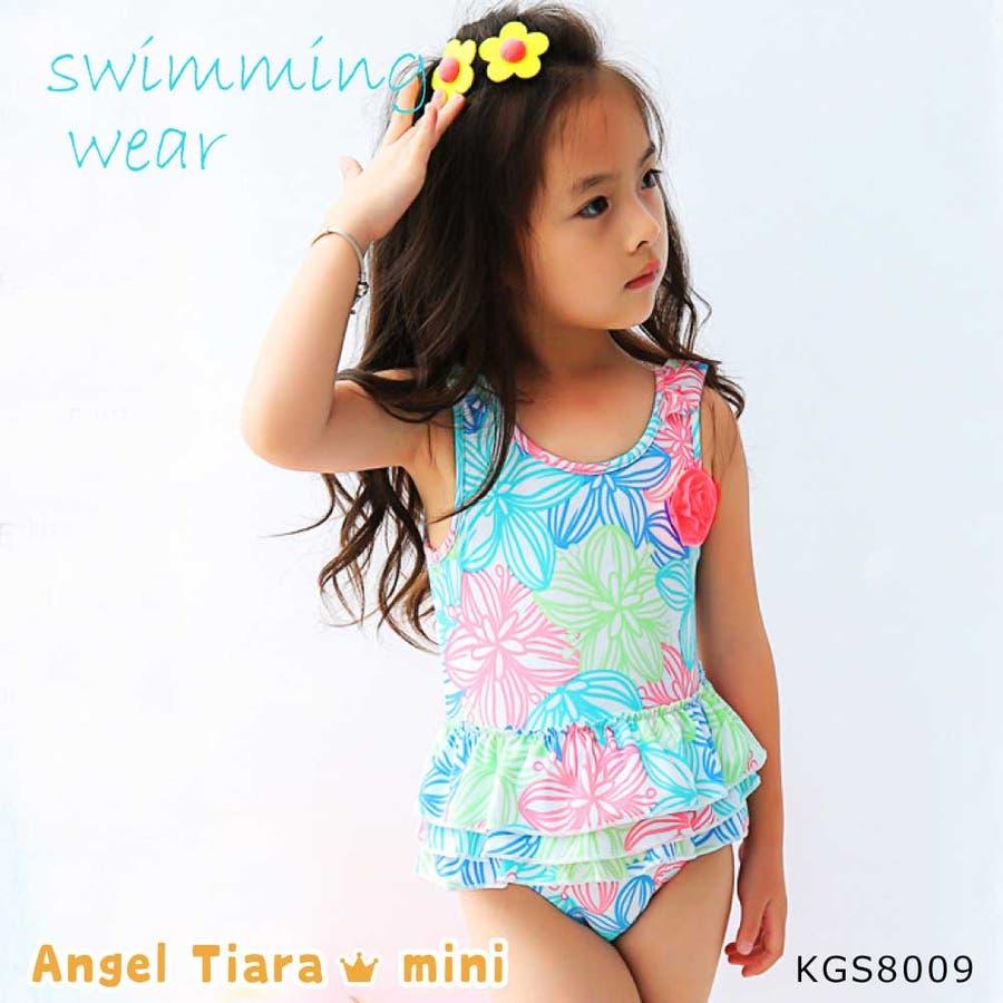 f9c397fa36cc4 KGS8009 キッズ 女の子 ガールズ ベビー 幼児 赤ちゃん ジュニア 水着 ...