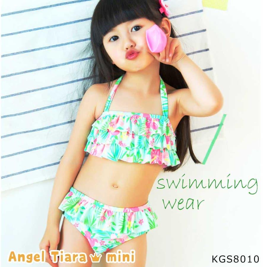 bd532142788d1 KGS8010 キッズ 女の子 ガールズ ベビー 幼児 赤ちゃん ジュニア 水着 ...