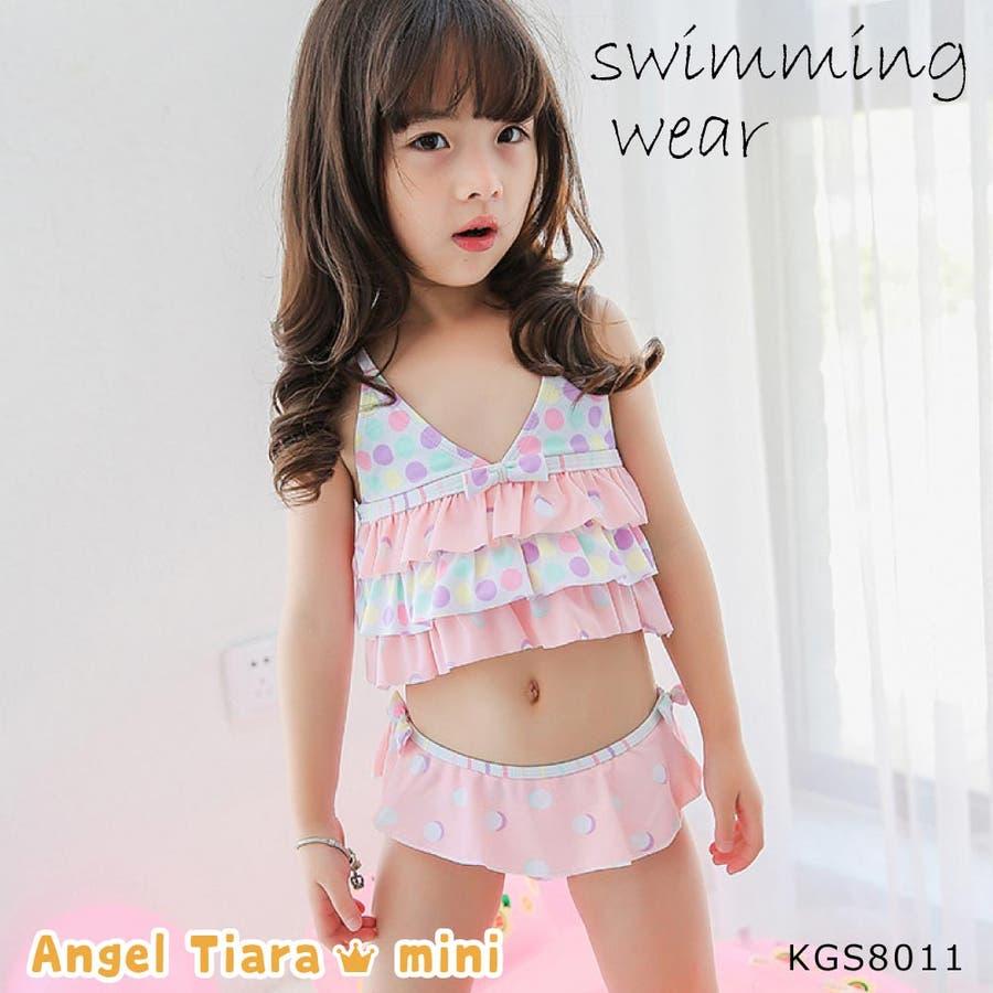 ad57b49467753 KGS8011 キッズ 女の子 ガールズ ベビー 幼児 赤ちゃん 水着 セパレート ...