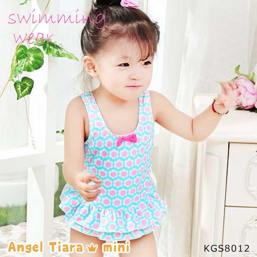 2f34faa6471fb KGS8012 キッズ 女の子 ガールズ ベビー 幼児 赤ちゃん 水着 ワンピース ...