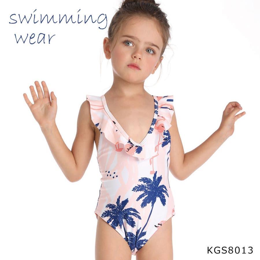 0d5f6b9cdf0d6 子供服 子供 水着 キッズ 女の子 ガールズ ジュニア ワンピース プール ...