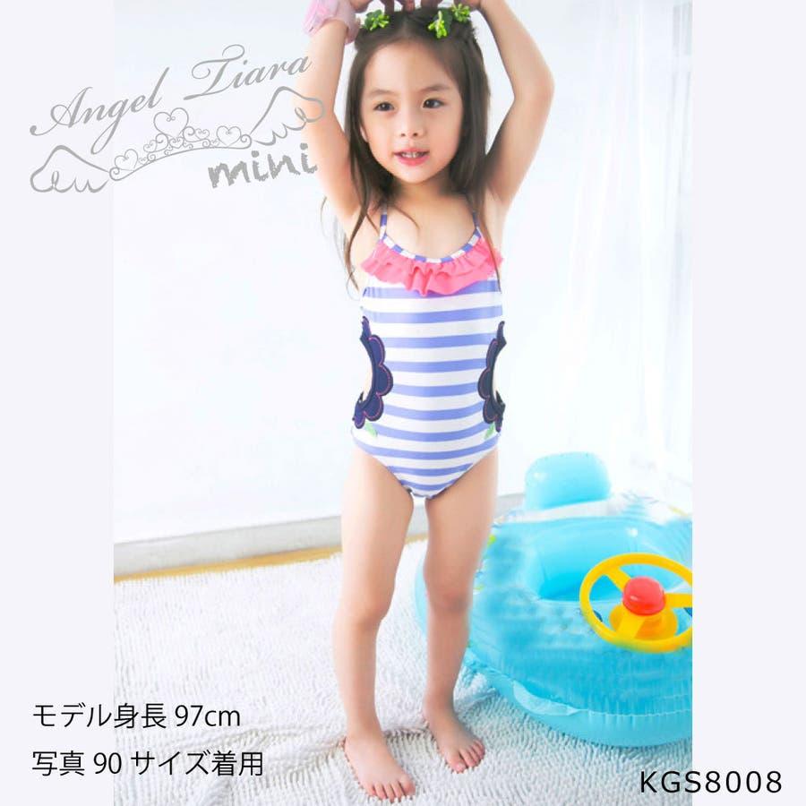 8c73a71cac62b KGS8008 キッズ 女の子 ガールズ ベビー 幼児 赤ちゃん 水着 ワンピース ...