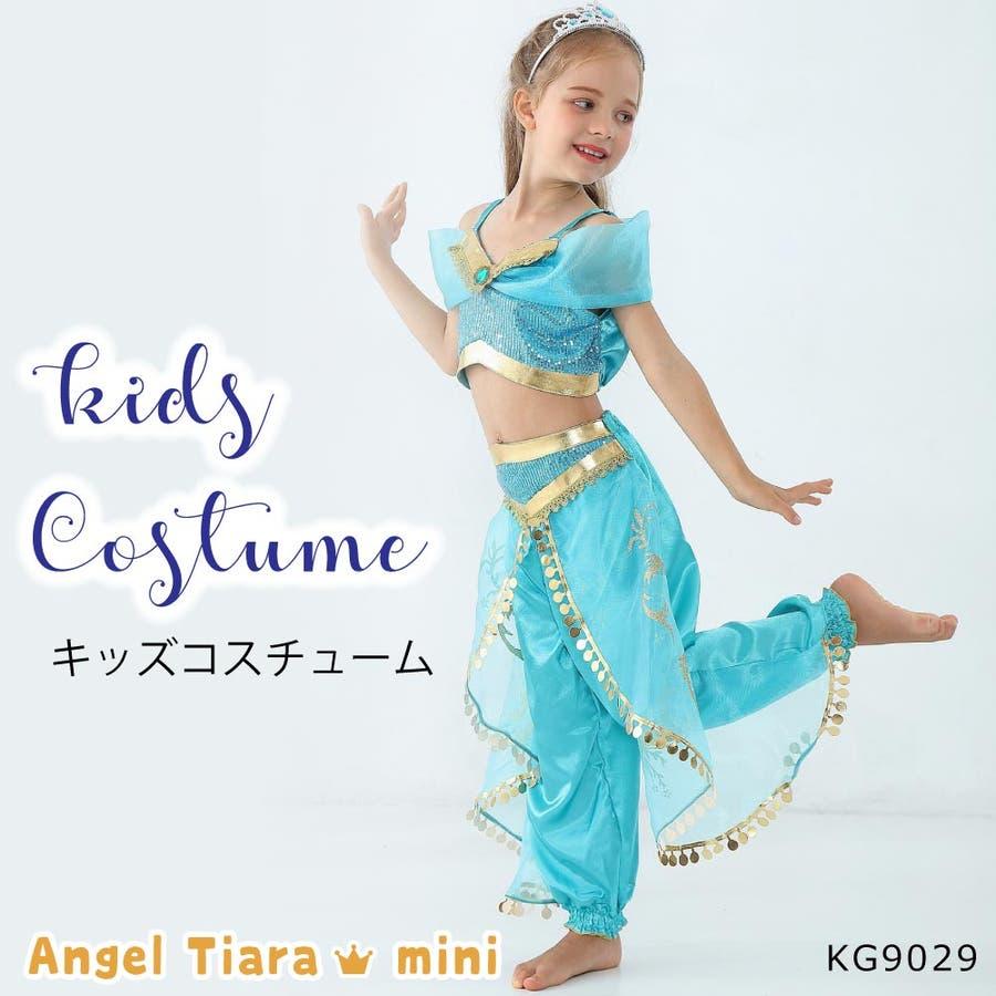 3f4cda6f6 子供服 キッズ 女の子 ハロウィン アラジン ジャスミン 風 コスチューム ...