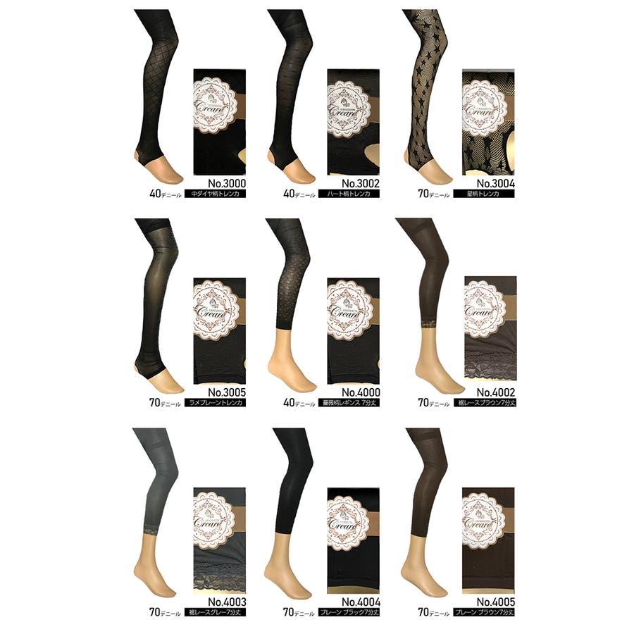 セクシー ストッキング コスプレ タイツ 網タイツ レギンス トレンカ 黒 白 柄 プリント 薔薇星ストライプ格子パンティストッキング  7