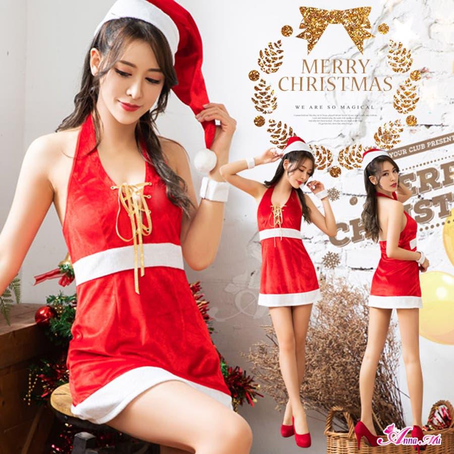 サンタ コスプレ クリスマス 1