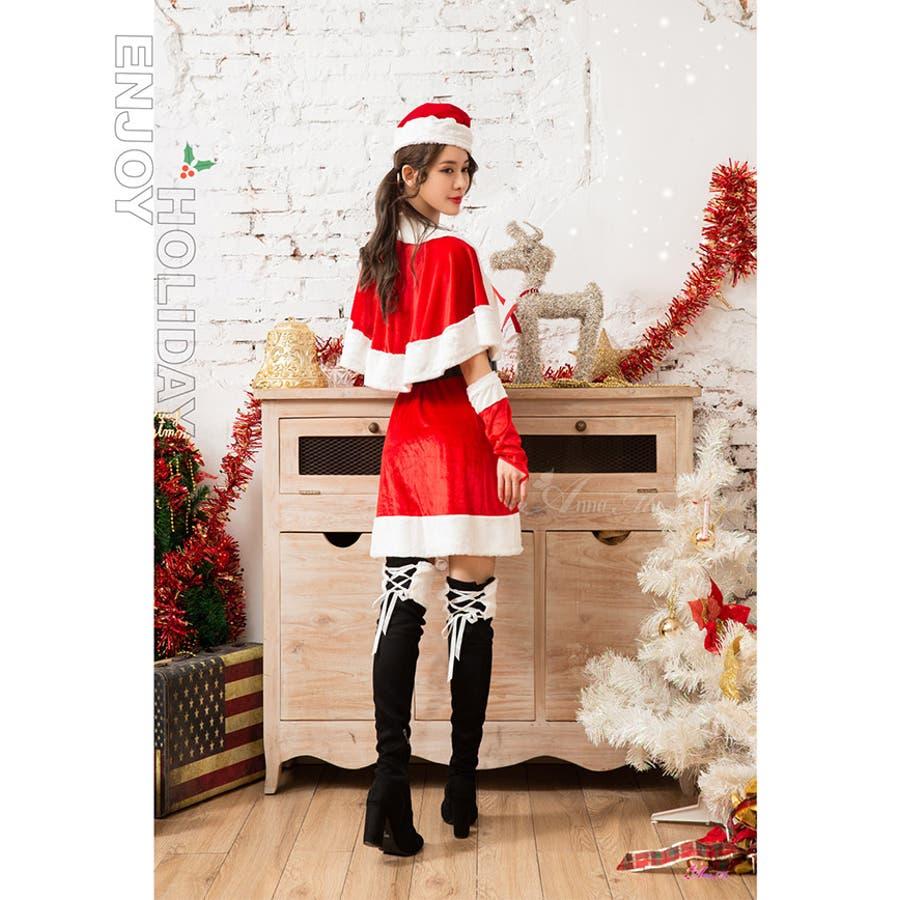 サンタ コスプレ クリスマス 5