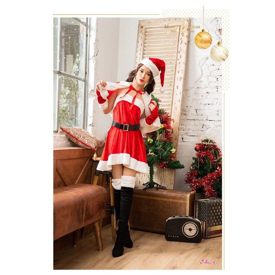 サンタ コスプレ クリスマス 7