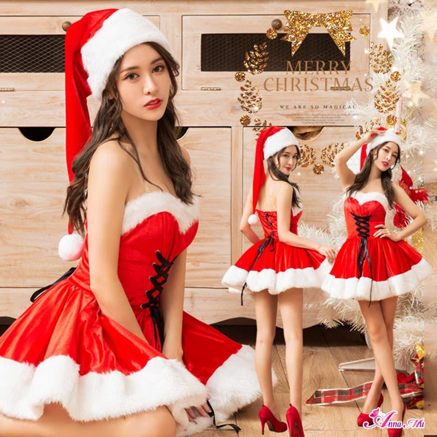 サンタ コスプレ クリスマス 大人 サンタコス 可愛い かわいい レディース 衣装 セクシー サンタクロース, クリスマスコスチュームパーティー  ブラックサンタ ミニスカサンタ 即日 2019 cosplay costume
