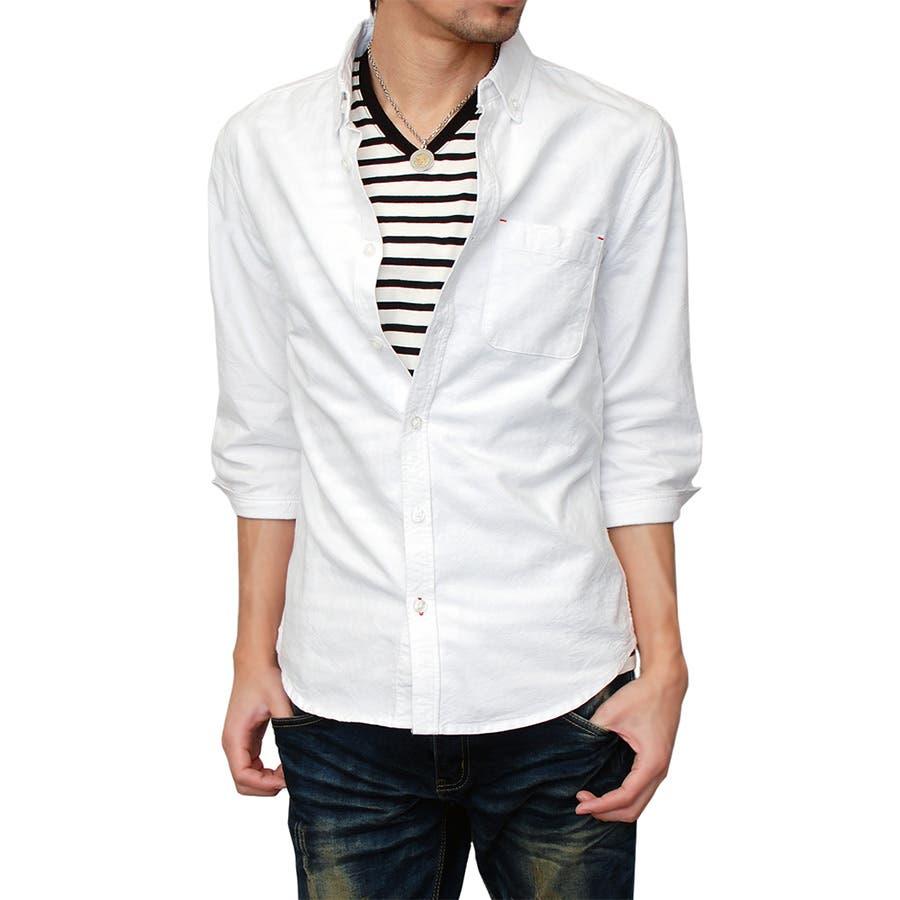活躍するアイテム メンズファッション通販メンズ オックスフォード7分袖ボタンダウンシャツ OXシャツ BDシャツ ビジネス カジュアル ビジカジ ホワイト カラーシャツメンズ カジュアル シャツ 着こなし 根拠