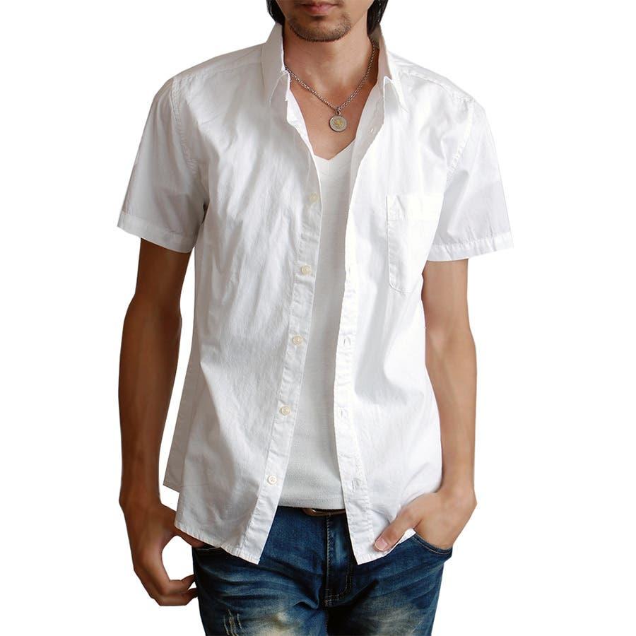 得した気分です! メンズファッション通販メンズ ブロード 半袖 カラーシャツ カジュアルシャツ 白シャツ 半袖 ボタンシャツ コットンシャツ レギュラーカラー Yシャツメンズ 漠漠