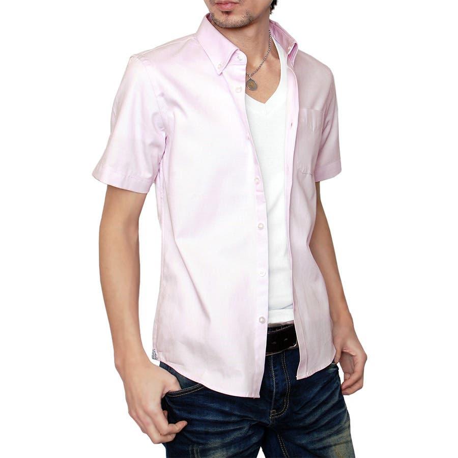 何にでも合わせられる メンズファッション通販メンズ 汗染み防止 オックスフォードボタンダウン半袖シャツ OX半袖 ビズ 半袖シャツ ビジカジ ビジネス カジュアル シャツ メンズボタンダウン ショート丈 タックアウト シャツ 渦中
