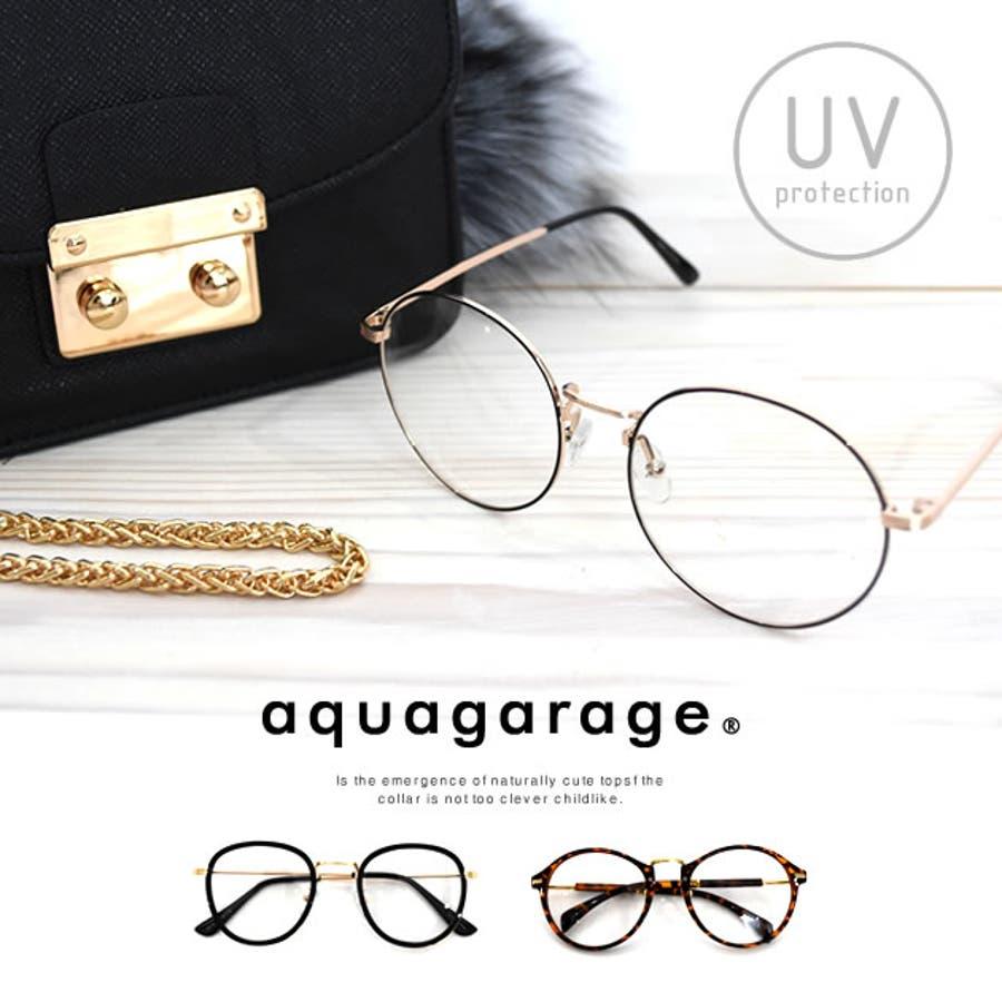 伊達メガネ uvカット 黒 だてメガネ アクセサリー まるメガネ メガネ拭き ケース おしゃれ アクセサリー