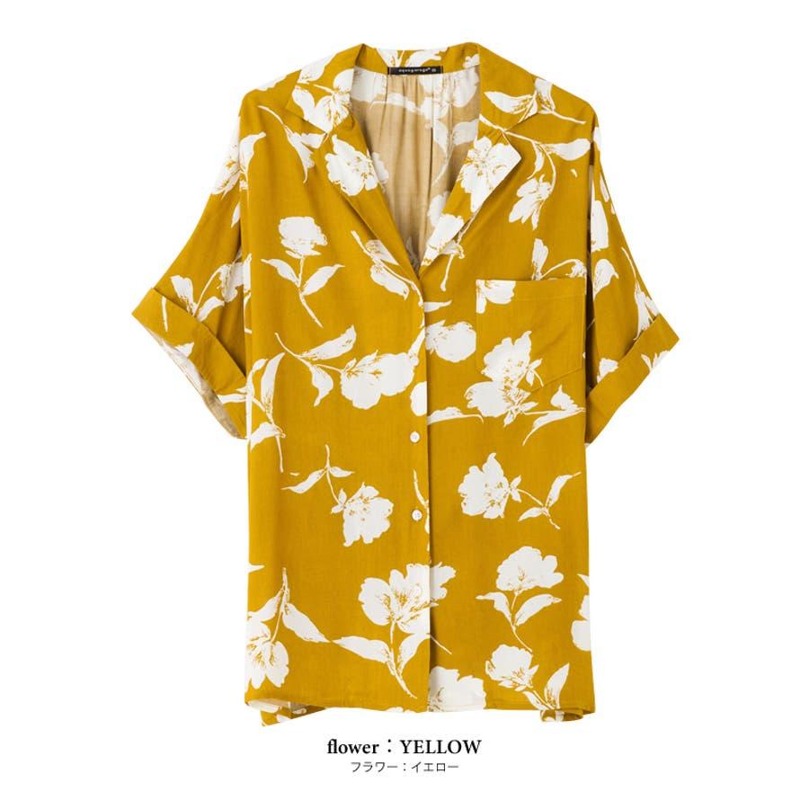 アロハシャツ ブラウス 開襟シャツ ボタン 半袖 Vネック トップス  レディース 総柄 花柄 フラワー パイナップル バナナ 羽織り 折り返し袖 涼しいゆったり リラックス 大きいサイズ 人気 お揃い おすすめ みんなで インスタ映え 9
