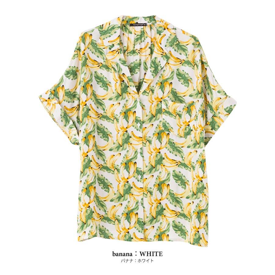 アロハシャツ ブラウス 開襟シャツ ボタン 半袖 Vネック トップス  レディース 総柄 花柄 フラワー パイナップル バナナ 羽織り 折り返し袖 涼しいゆったり リラックス 大きいサイズ 人気 お揃い おすすめ みんなで インスタ映え 1