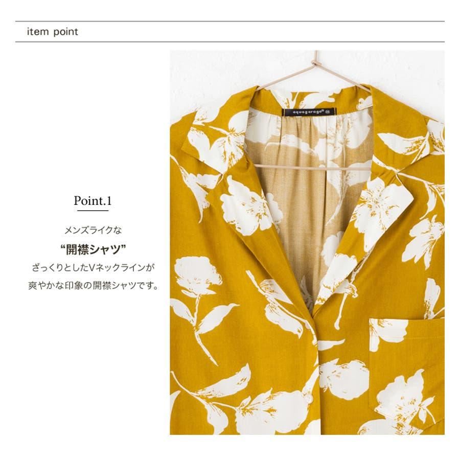アロハシャツ ブラウス 開襟シャツ ボタン 半袖 Vネック トップス  レディース 総柄 花柄 フラワー パイナップル バナナ 羽織り 折り返し袖 涼しいゆったり リラックス 大きいサイズ 人気 お揃い おすすめ みんなで インスタ映え 3