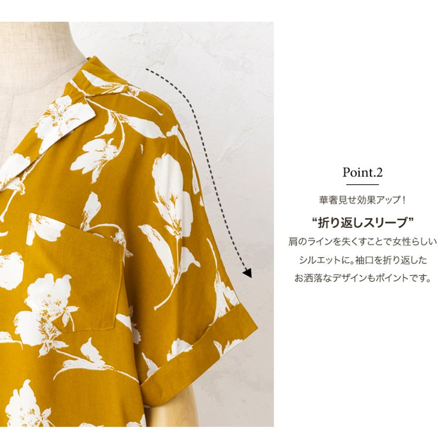 アロハシャツ ブラウス 開襟シャツ ボタン 半袖 Vネック トップス  レディース 総柄 花柄 フラワー パイナップル バナナ 羽織り 折り返し袖 涼しいゆったり リラックス 大きいサイズ 人気 お揃い おすすめ みんなで インスタ映え 4