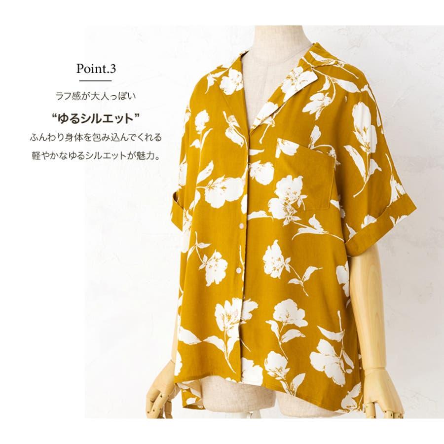 アロハシャツ ブラウス 開襟シャツ ボタン 半袖 Vネック トップス  レディース 総柄 花柄 フラワー パイナップル バナナ 羽織り 折り返し袖 涼しいゆったり リラックス 大きいサイズ 人気 お揃い おすすめ みんなで インスタ映え 5