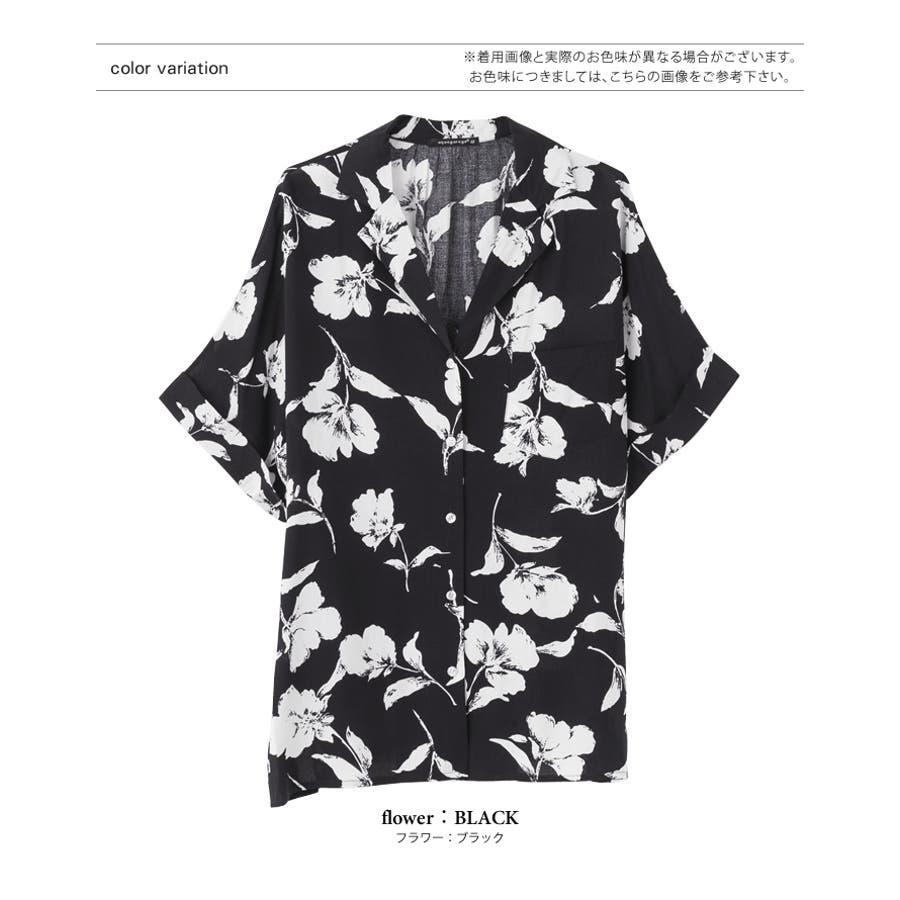 アロハシャツ ブラウス 開襟シャツ ボタン 半袖 Vネック トップス  レディース 総柄 花柄 フラワー パイナップル バナナ 羽織り 折り返し袖 涼しいゆったり リラックス 大きいサイズ 人気 お揃い おすすめ みんなで インスタ映え 2