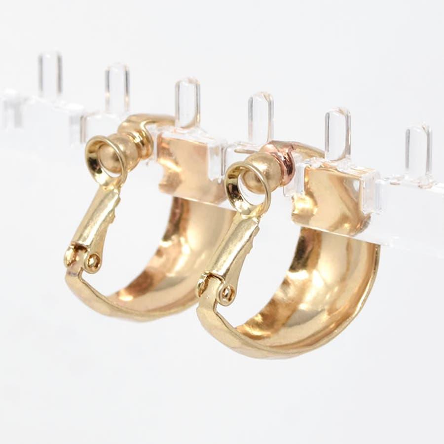 イヤリング フープ フープイヤリング たたき加工 槌目 小ぶり メタル アクセサリー アクセ プレゼント ギフト 韓国アクセファッション雑貨 ゴールド シルバー シンプル 4