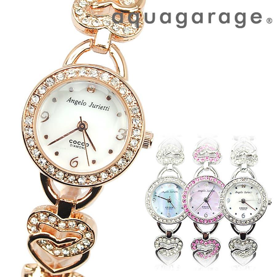 天然 シェル文字盤 ハート ジュエリー 腕時計 高級感 パーティー フェミニン レディース アクセサリー セール
