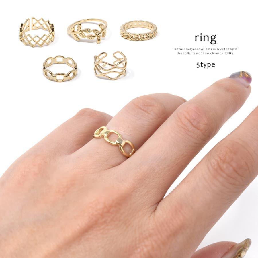 リング 指輪 シンプル デザイン ウェーブ チェーン ピンキーリング ファッションリング ワンサイズ カジュアル オフィス 大人 女性, レディース