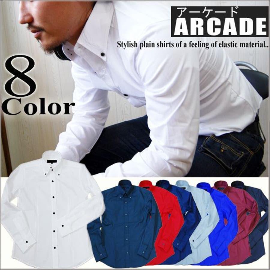 国産 シャツ メンズ Yシャツ★ビジネスもオフスタイルも★ボタンダウンシャツ 白