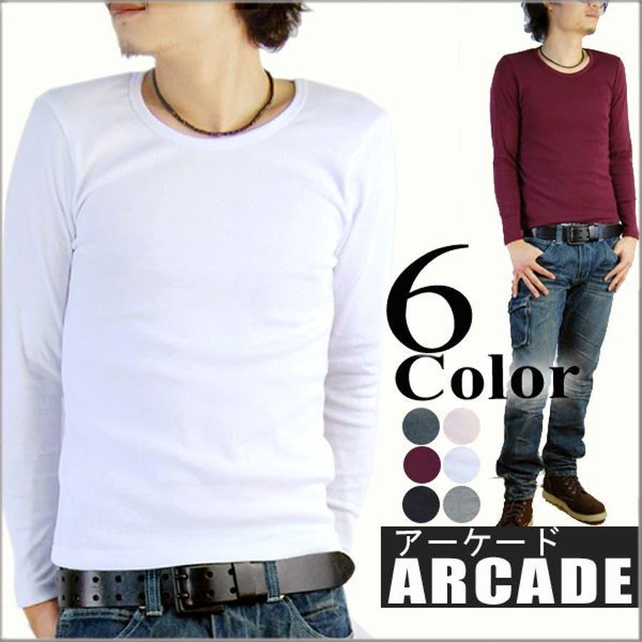 Tシャツ メンズ カットソー インナー メンズ 全6色 TCフライスフィット ストレッチ ロングTシャツ
