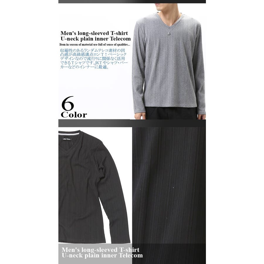 ロングTシャツ メンズ インナー 2
