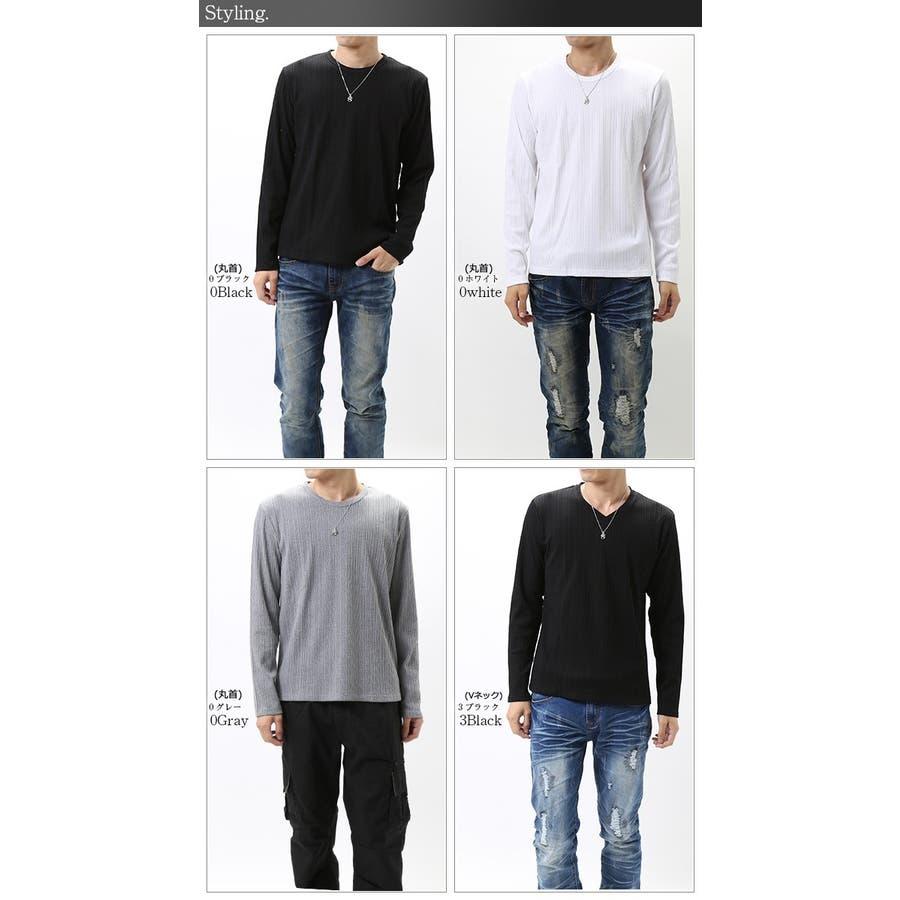 ロングTシャツ メンズ インナー 5