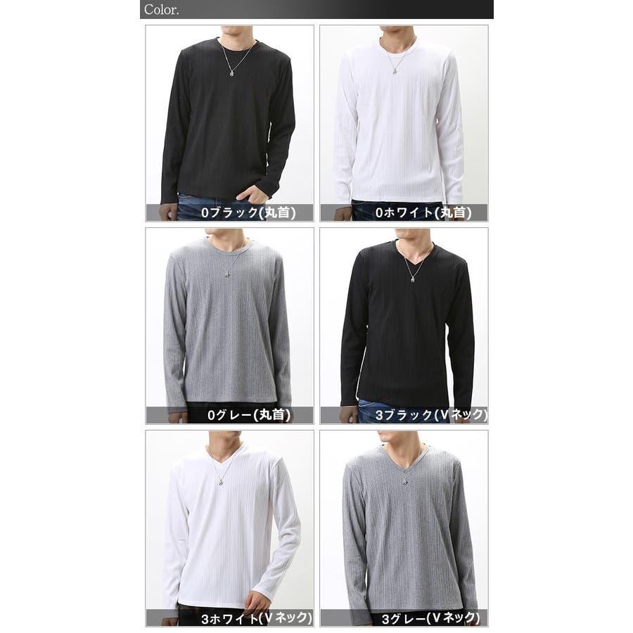 ロングTシャツ メンズ インナー 6