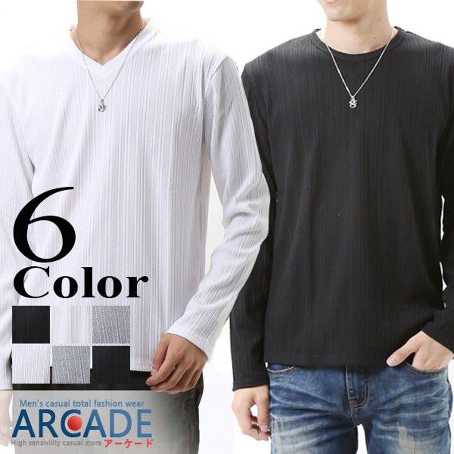 ロングTシャツ メンズ インナー 1