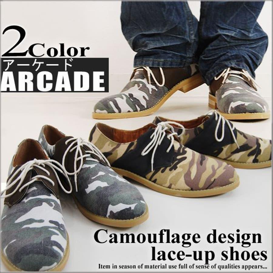 人気の迷彩デザイン メンズ 短靴 シューズ/スニーカー スウェード キャンバスカモフラレースアップ/短靴