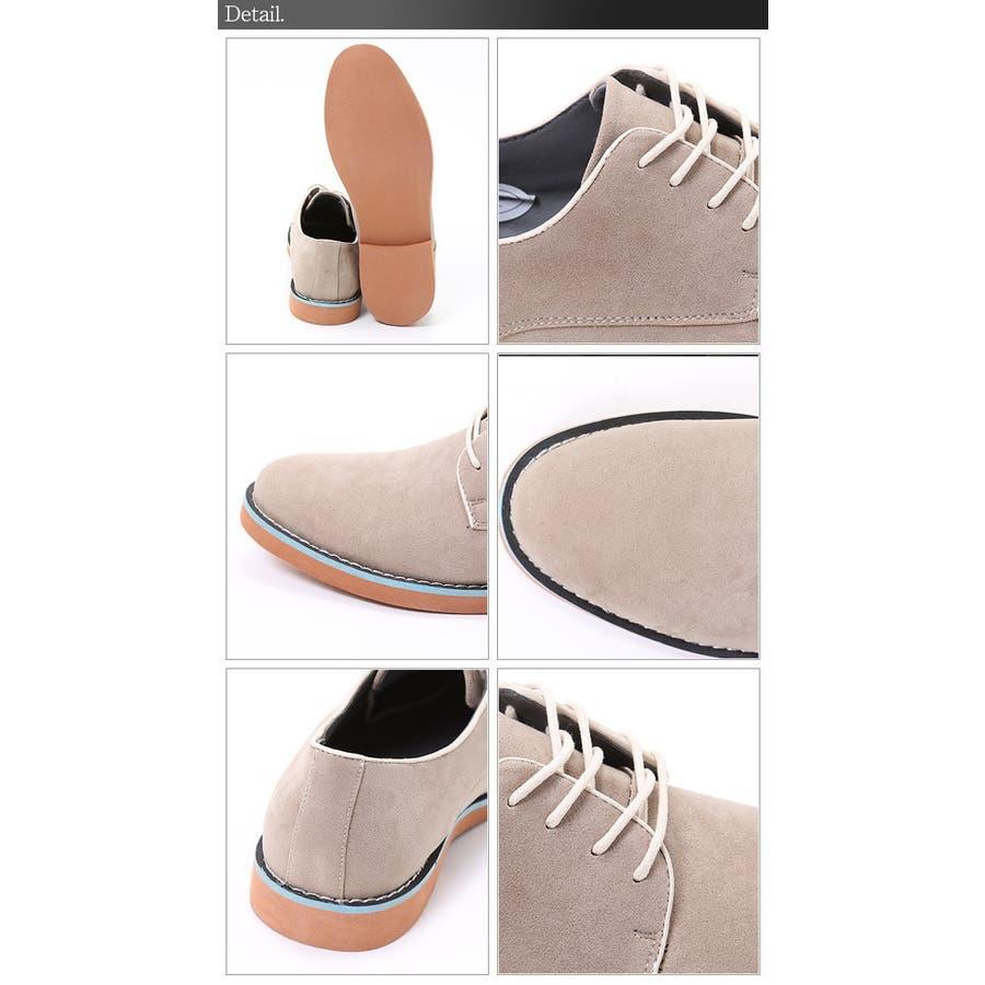 スエードシューズ 短靴 アメカジ 4