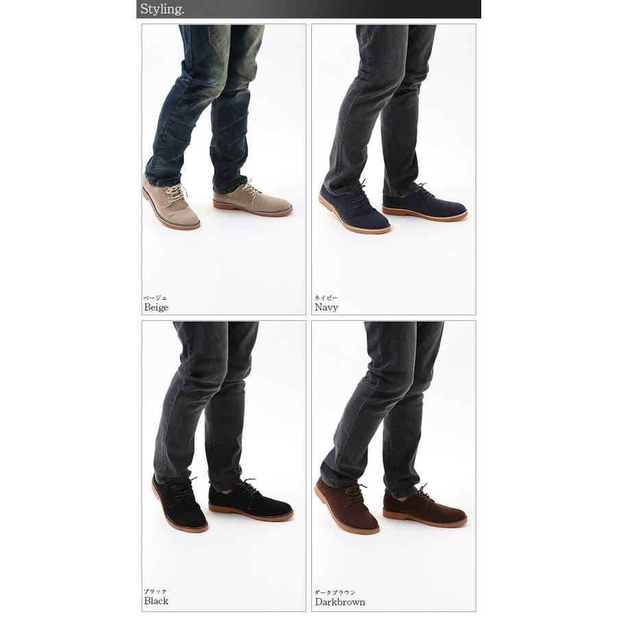 スエードシューズ 短靴 アメカジ 5