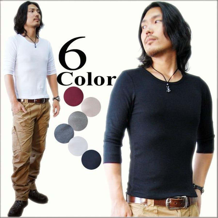 7分袖 カットソー Tシャツ インナー メンズ 色【まとめ買い】TCフライスフィットデザイン