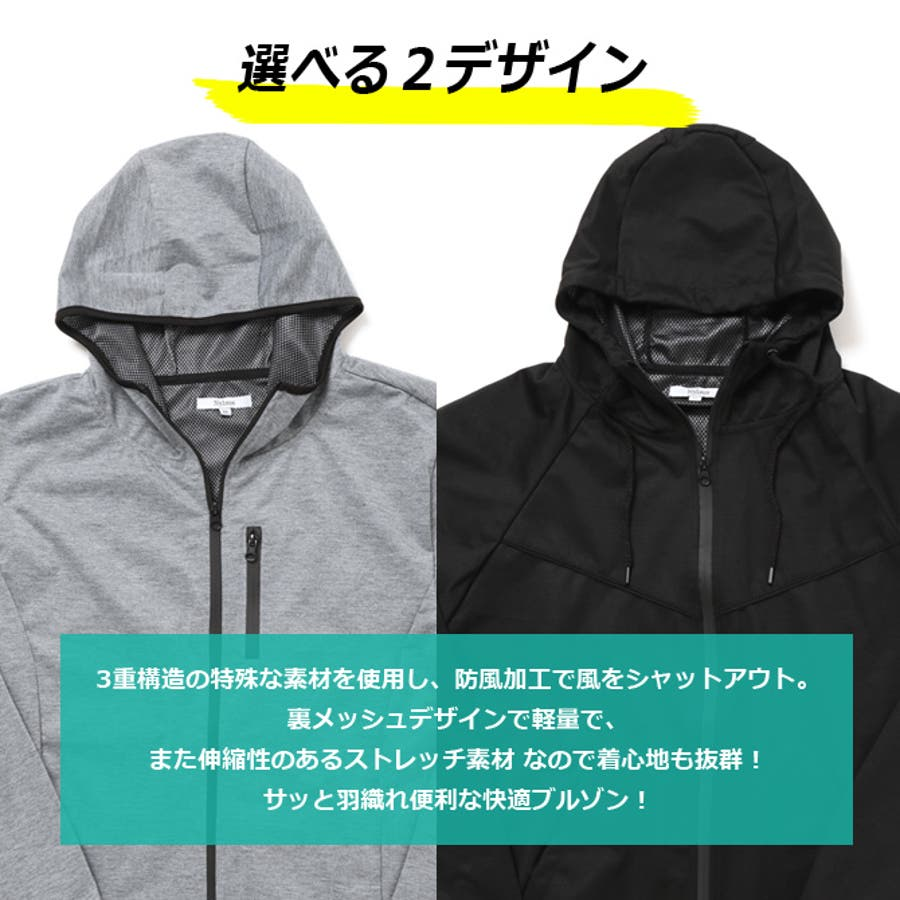 マウンテンパーカー メンズ ジャケット 4