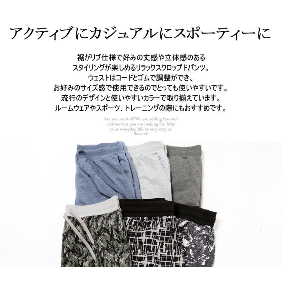 クロップドパンツ メンズ ジョガーパンツ 3