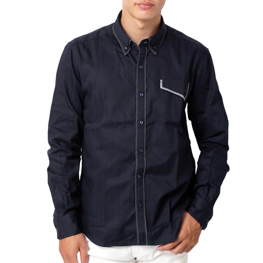 2枚衿 ドビー織り ボタンダウンシャツ 64