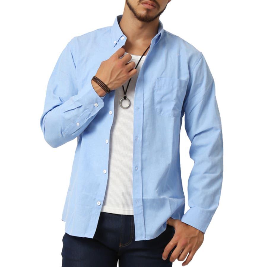 ボタンダウンシャツ シャツ メンズ 長袖 シャツ オックスフォードシャツ メンズファッション ボタンダウン カジュアルシャツ オックスフォードシャツ カジュアル アメカジ キレイ目 シャツ(メンズファッション通販)ARCADE(アーケード) 66