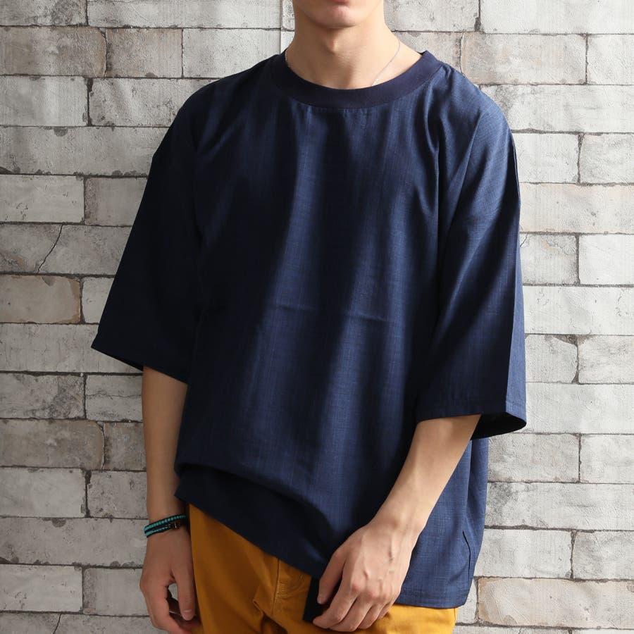キレイ目 ポリシャンブレー ワイド Tシャツ メンズ 半袖 ビッグシルエット オーバーサイズ ビッグT 夏 ストリート 7