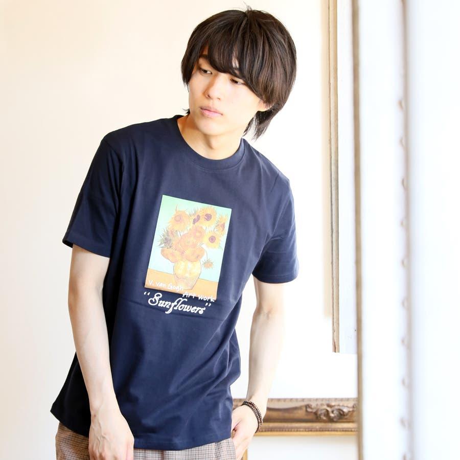 プリントTシャツ メンズ 半袖 64